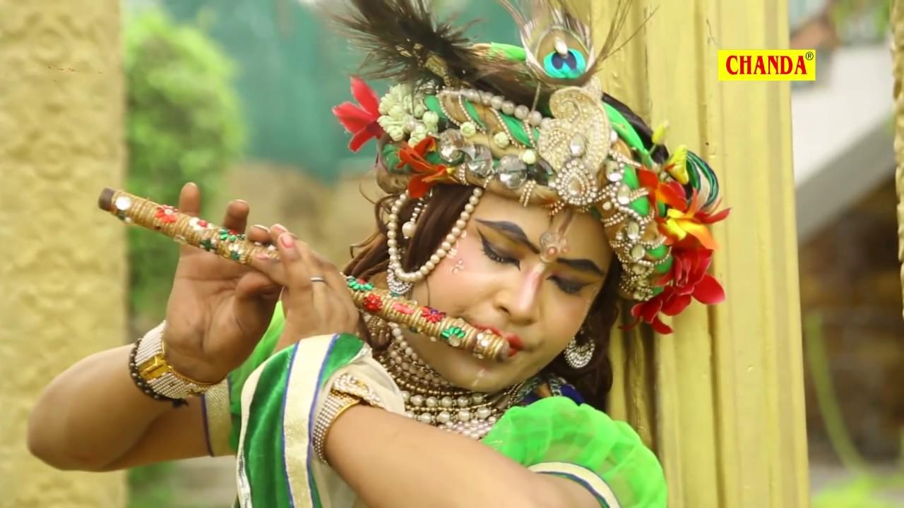 Tang Kare Hain || तंग करें हैं नन्द तेरो लाला || Amrita Dixit || Bhojpuri Krishan Bhajan