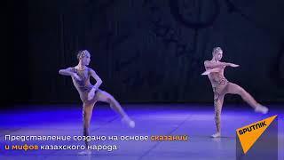В Алматы съехались лучшие балетные школы