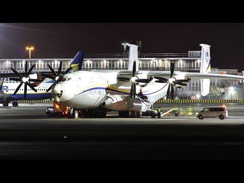 *VERY RARE* Antonov Design Bureau AN22 Night Landing at Prestwick Airport
