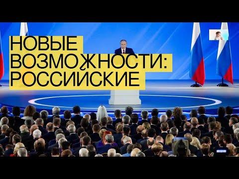 🔴 Новые возможности: российские выборы уходят вонлайн
