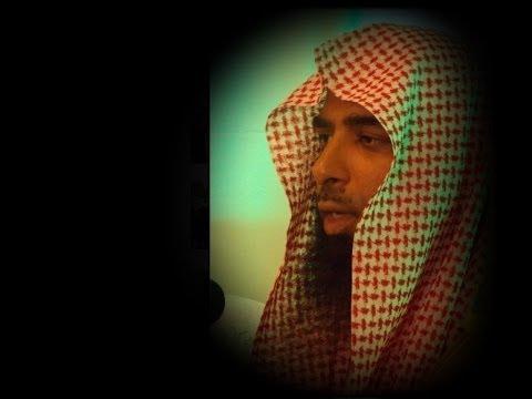 Sheikh Salah al Budair Surat Al-Baqarah 255 to 260