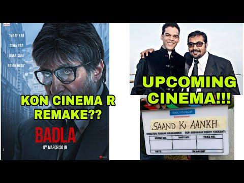 BADLA MOVIE POSTER| AMITABH BACHCHAN|SRK|TAPSEE PANNU|SANDH KI AANKH |