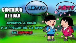 Curso básico de japonés. ¿Cuántos años tienes? y Contador de edad