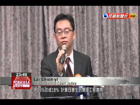 Two Taipei Rapid Transit System officials sentenced over involvement in MeHAS City project