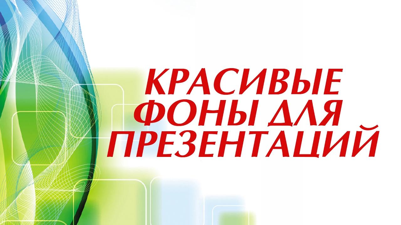 Детский православный лагерь «Паломник».Официальный сайт