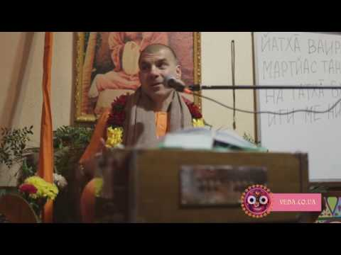 Бхагавад Гита 4.10 - Бхакти Расаяна Сагара Свами