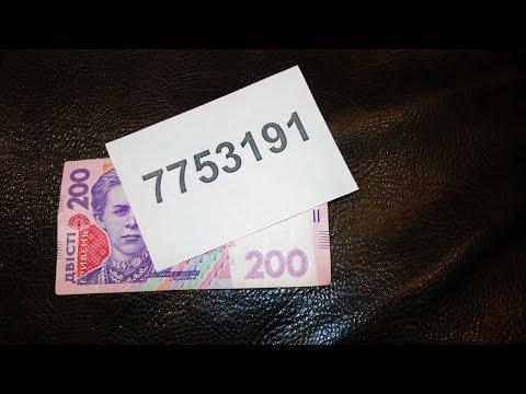 Самая лучшая денежная мантра для привлечения денег. Что будет если медленно читать её каждый день