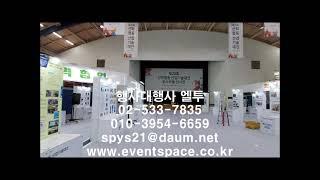서울시 서대문구 신촌동 연희동 홍은동 55인치TV티비 …