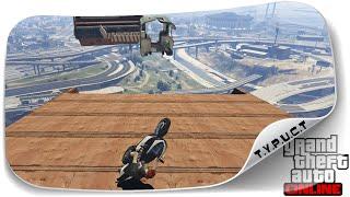 #TPCT - (ПРОХОЖДЕНИЕ) Застрял на синем китайском заборе в GTA 5 Online