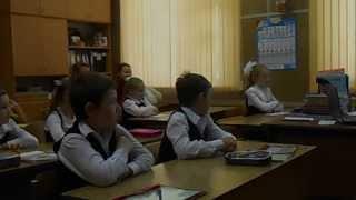 фрагмент открытого урока- занятия в 1 классе