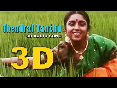 Thendral Vanthu 3D Audio Song | Must Use Headphones | Tamil Beats 3D