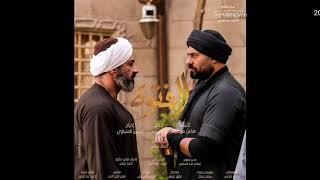 محمد سلطان زي الأسد مسلسل الفتوه رمضان 2020
