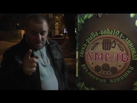 Ржачный анекдот про Чертовски трудные вопросы   Смешные анекдоты от Дениса Пошлого