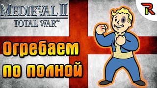 Проиграли битву, но не войну! Medieval II: Total War | Прохождение за Англию #7