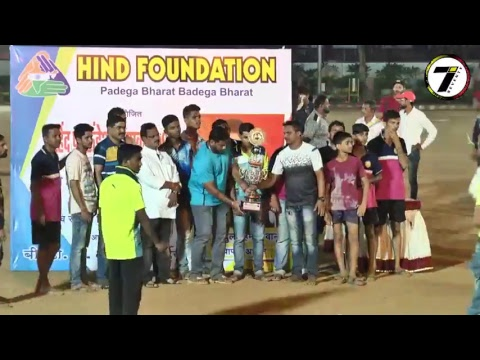 HIND FOUNDATION CHASHAK 2018 FINAL DAY