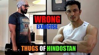 AAMIR KHAN  Thugs Of Hindostan  Workout Mistake(ठग्स ऑफ़ हिंदोस्तान)
