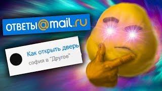видео Ответы@Mail.Ru: Подскажите как приготовить гавайскую смесь в микроволновке?))