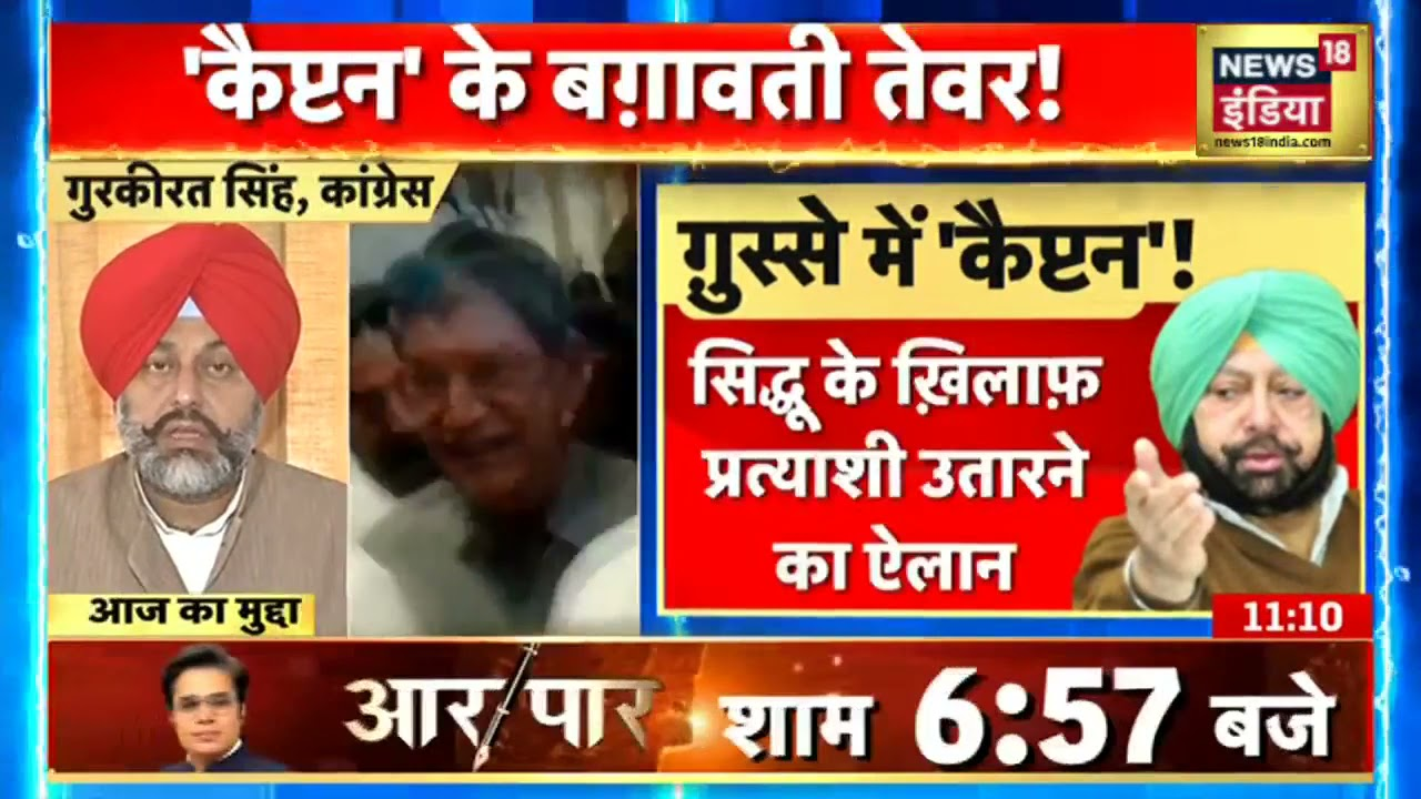'Pakistan समर्थक को Punjab की सत्ता में लाने का प्रयास', Anil Vij ने Congress पर लगाए गंभीर आरोप