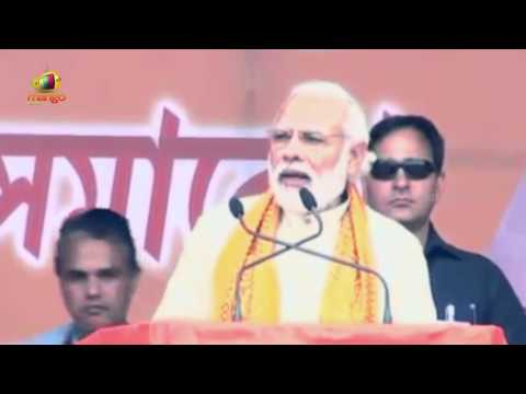 PM Modi Speaks Assamese | I Sold Assam Tea When I Was A Tea Seller | Mango News
