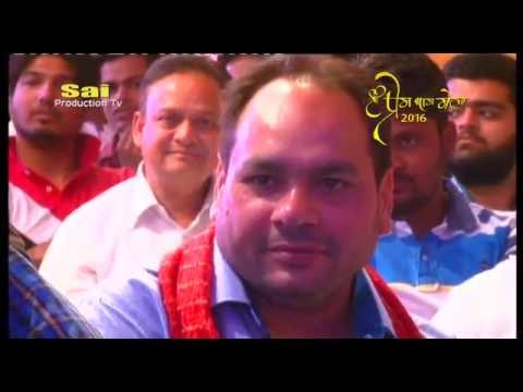 Jaswinder Bhalla   performing in prem dham ludhiana   2016