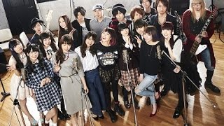 Animelo Summer Live 2016 刻-TOKI- テーマソング 作詞:畑亜貴 作曲/編...