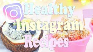 DIY Healthy Instagram Recipes / Инстаграм рецепты