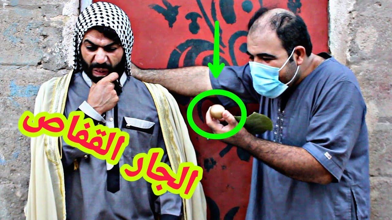 تحشيش/ابو رضا عده فلوس وجاره قفاص #كاظم_ميرزا