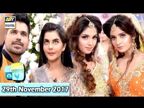 Good Morning Pakistan - 29th November 2017 - ARY Digital Show