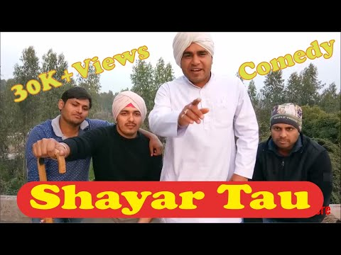 शायर हरियाणवी ताऊ Haryanvi Jaat | Haryanvi Comedy by Kabira The Engineer