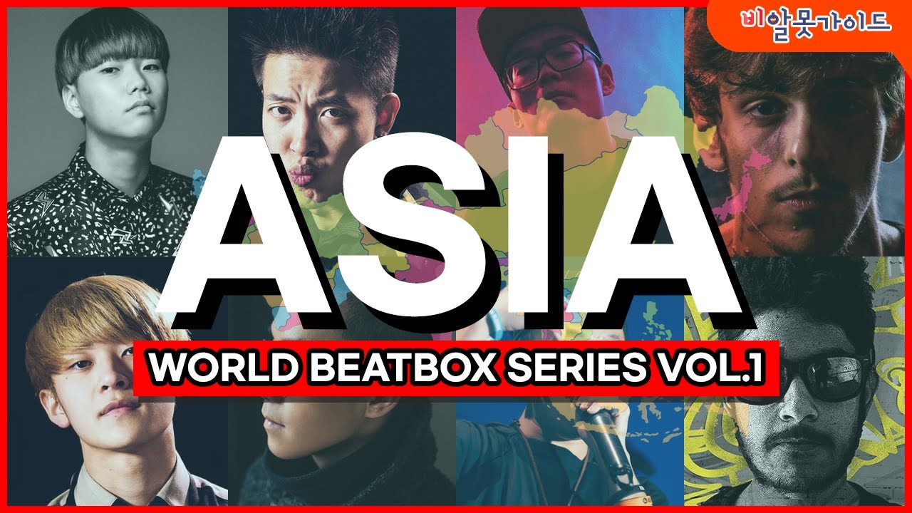 Beatbox Around The World | Asia