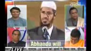 No Prophet Muhammad in Hindu Scripture - Vedas - Zakir Naik Exposed (Low Quality)