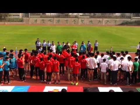 Sports Days 2015 - Closing Ceremony