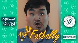 I Best Kazakhstan Vine Zheka Fatbally compilation