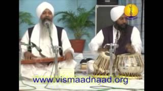 Raag Jaitshree : Bhai Gurmeet Singh Shant - Adutti Gurmat Sangeet Samellan 2011