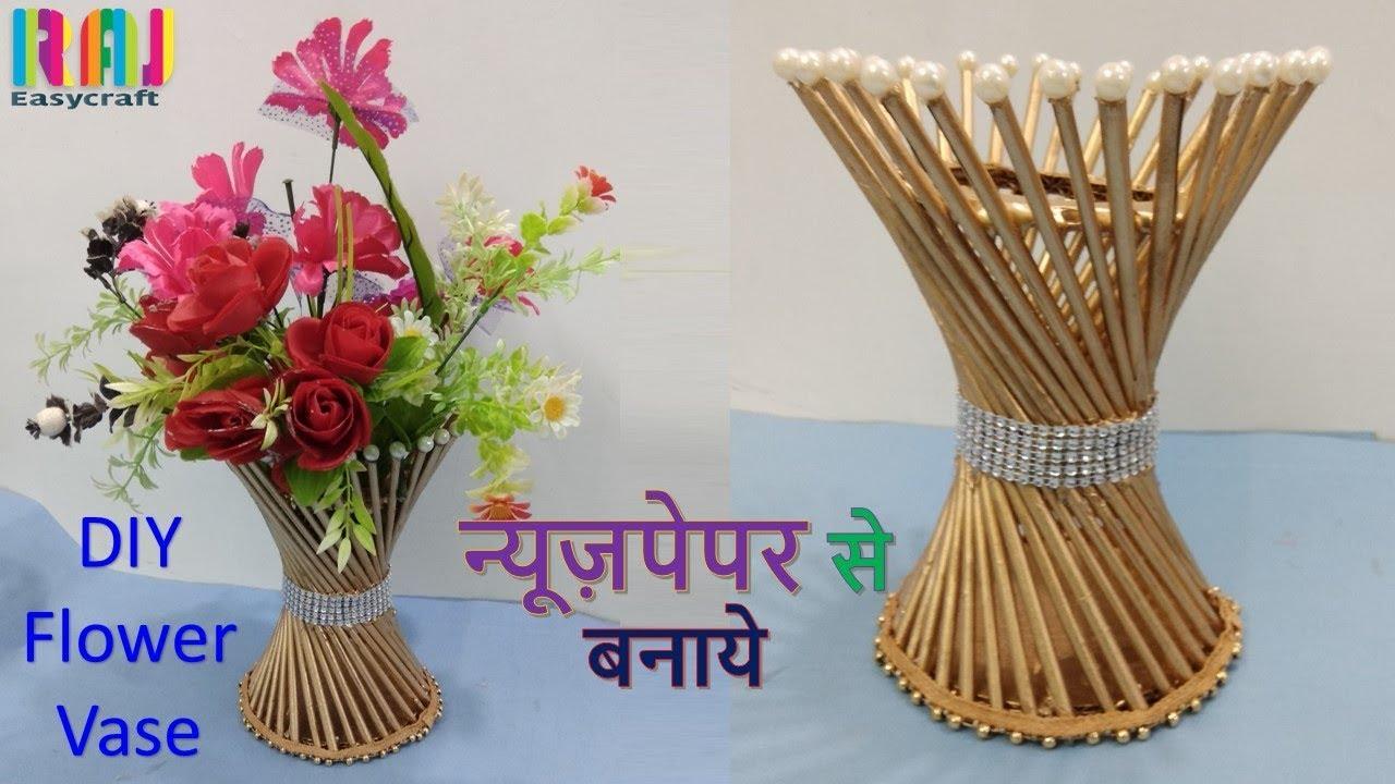 How to make Flower Vase || flower Pot making || DIY Raj easy craft & How to make Flower Vase || flower Pot making || DIY Raj easy craft ...