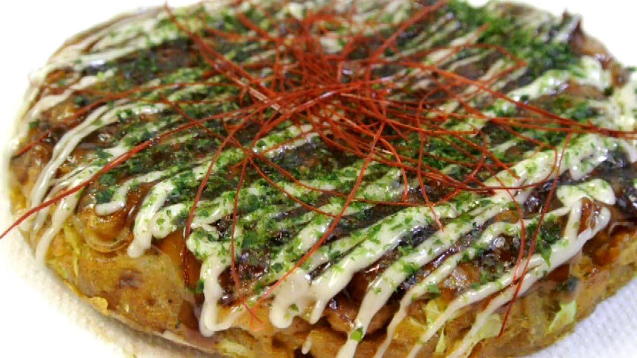 Japanese Pancake Recipes: Curry OKONOMIYAKI Recipe (Japanese Pancake)