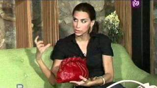 برنامج  بيلا (حلقة2) الجزء 2
