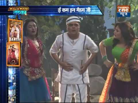 May I Come In Madam? के सेट पर Channelone news thumbnail