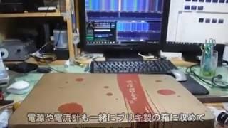 20170526 電磁遮蔽実験 thumbnail