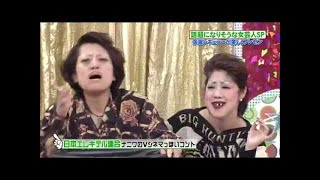 タモリ 爆笑問題 劇団ひとり 木下優樹菜 SMAP草薙 関根勤 話題になりそ...