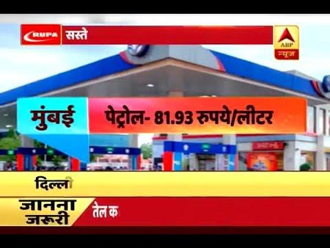 Kaun Jitega 2019 ( 20.04.2018): Petrol prices touch five-year high