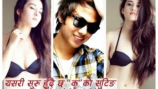 अनमोल केसी र अदिती बुढाथोकीको यस्तो रोमान्स | Anmol KC and Aditi Budathoki romance at kri movie