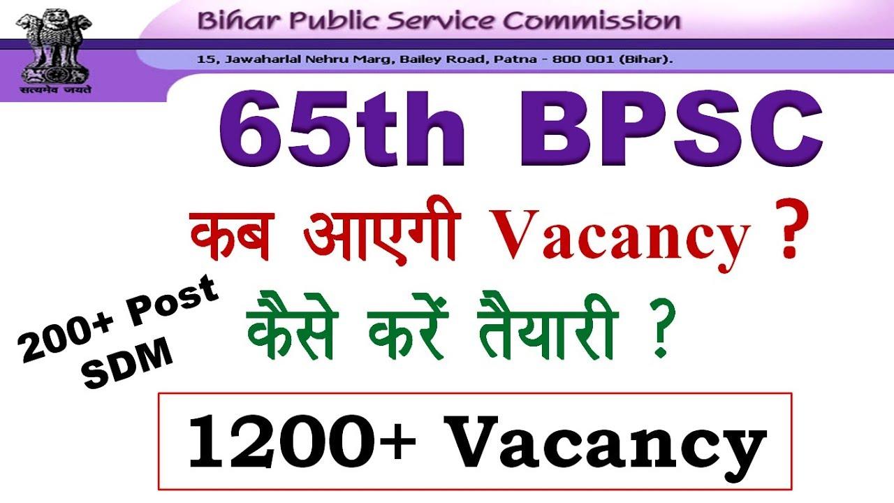 65th BPSC Vacancy-Post |कैसे तैयारी करें|