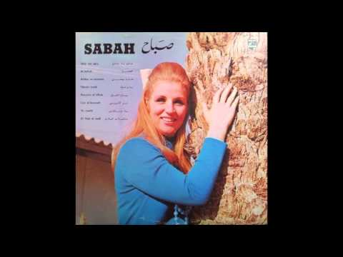 Sabah (صباح) - Ataba W-maanna (عتابا ومعنى)