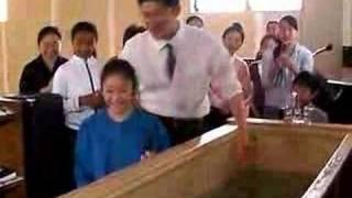 UPC BAPTISM IN JESUS NAME JAPAN イエス・キリストの御名による洗礼 使徒行伝2章38節