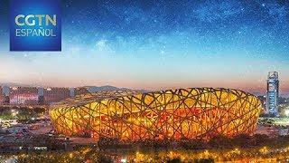 Construcciones emblemáticas de China: La capital de China, Beijing