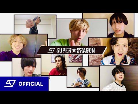 SUPER★DRAGON / SUPER★DRAGON