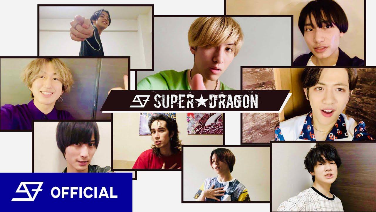 [MV] SUPER★DRAGON / SUPER★DRAGON