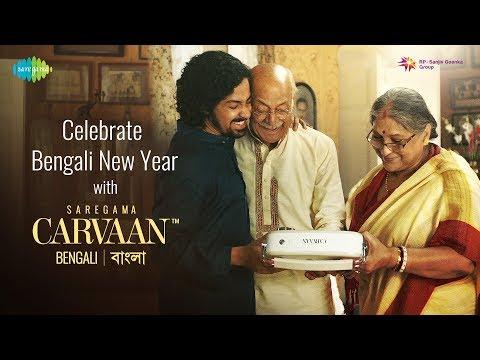 Saregama Carvaan Bengali | Shubho Nabobarsho - Happy New Year TVC
