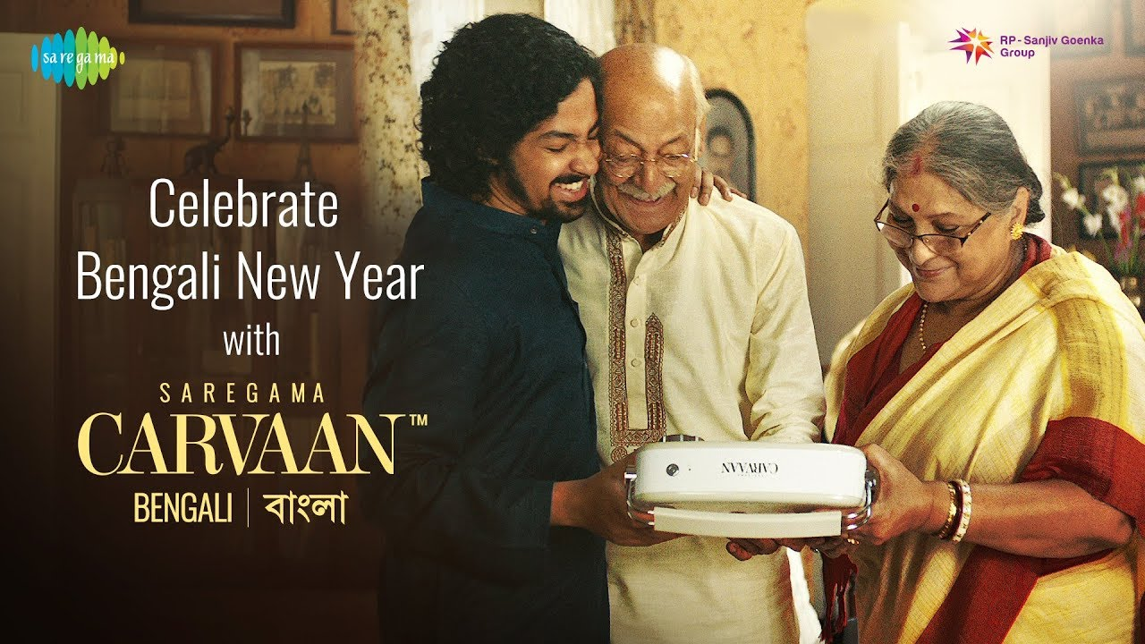 Saregama Carvaan Bengali | Shubho Nabobarsho - Happy New Year TVC